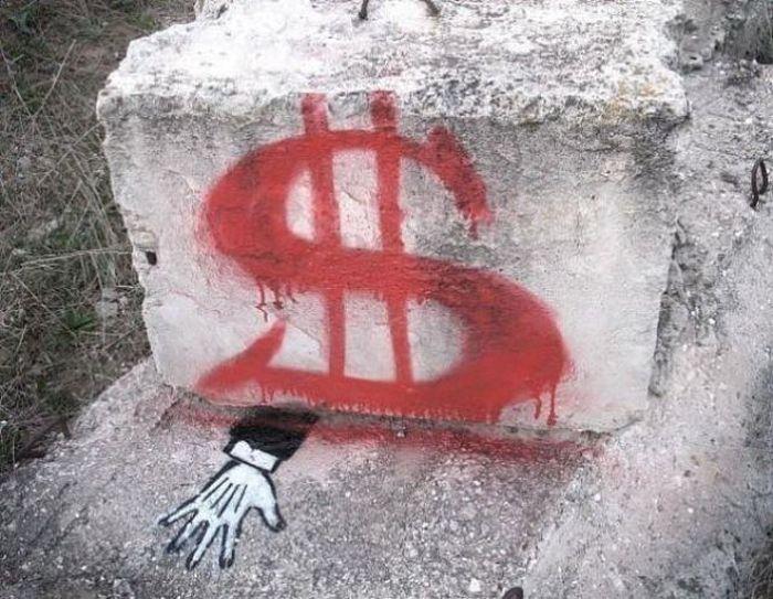 Мастер графити с Украины (20 фото)