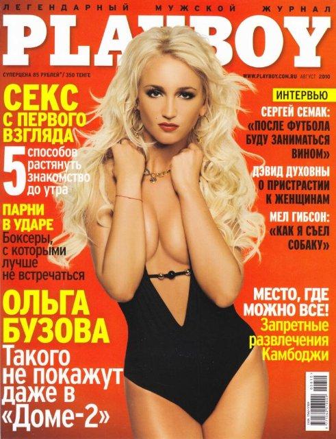 Ольга Бузова разделась для журнала Playboy (6 фото)