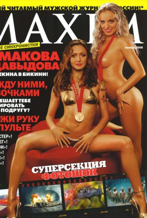 Олимпийские чемпионки голые фото 278-235