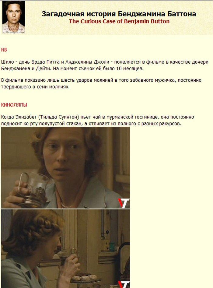 Фильм С Бредом Питом История Бенджамина Баттона