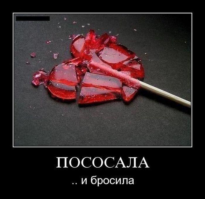 zhena-trahaetsya-poka-muzh-pyaniy