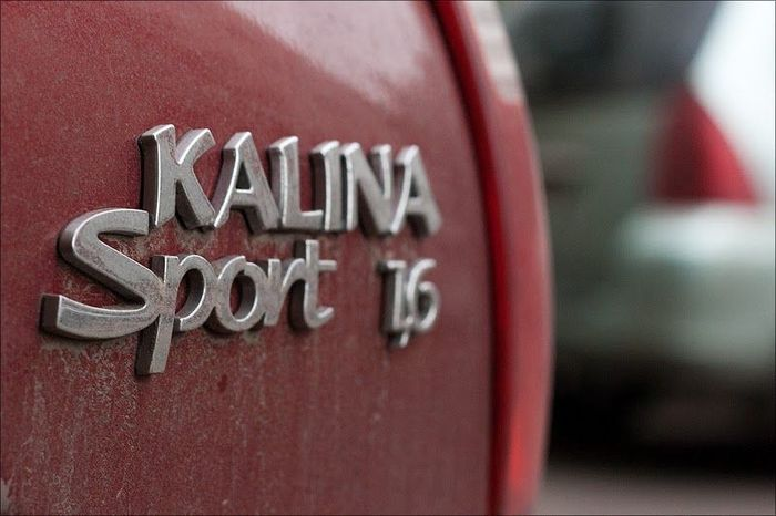 Lada Kalina Sport - 4 месяца со дня покупки. Отчет (16 фото)