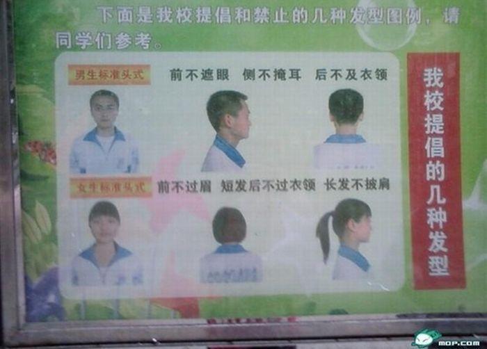 Неформальные прически запрещены в китайских школах (10 фото)