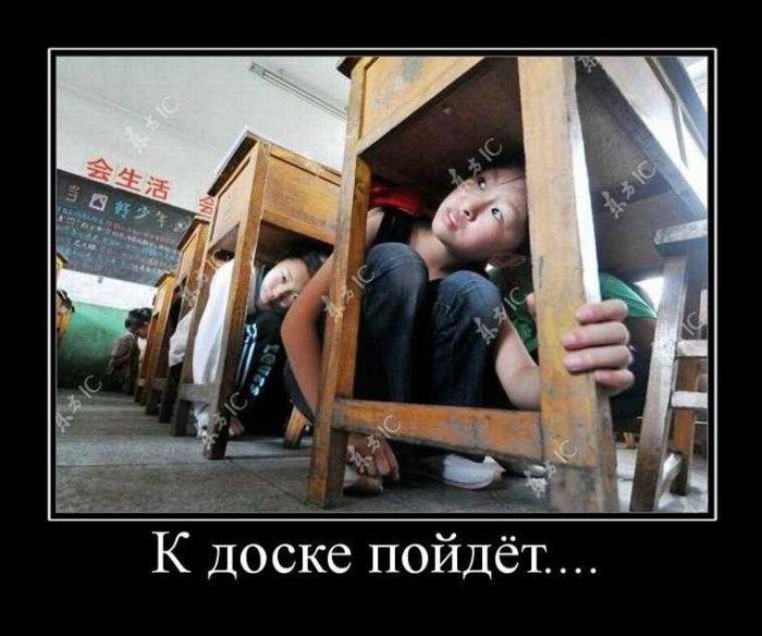 http://doseng.org/uploads/posts/2010-09/1284072795_demotivatori_88.jpg