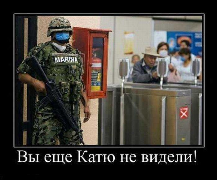 Смешные картинки - Страница 2 1284073111_demotivatori_55