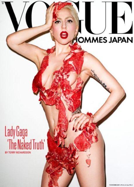 Леди Гага для Vogue