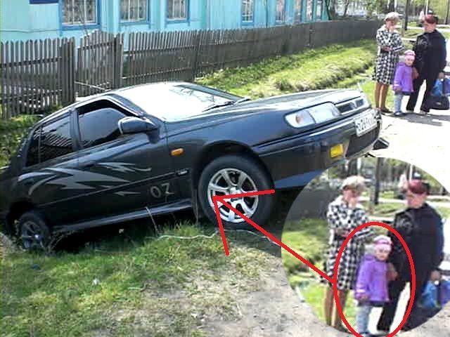 Когда ребенок за рулем