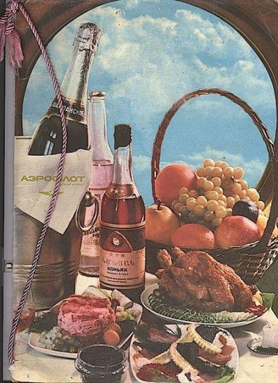 Советское меню из ресторана (8 фото)