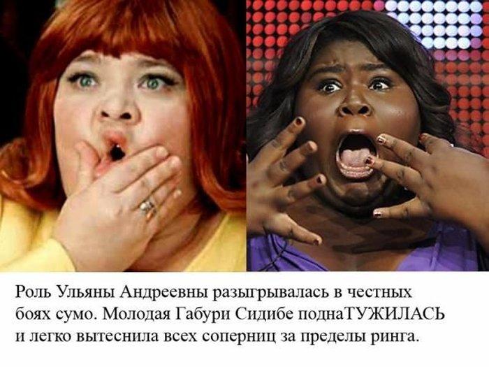 Голливуд переснимет фильм Иван Васильевич Меняет Профессию! (14 фото)