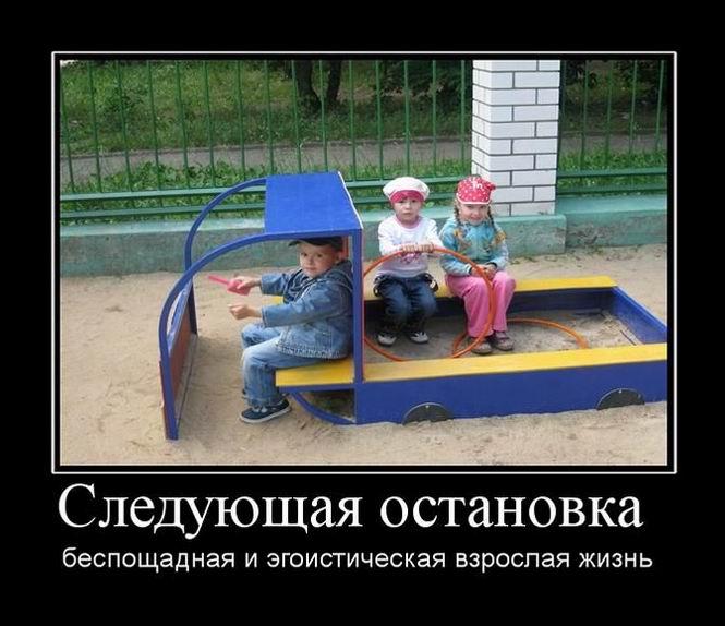 Смешные демотиваторы