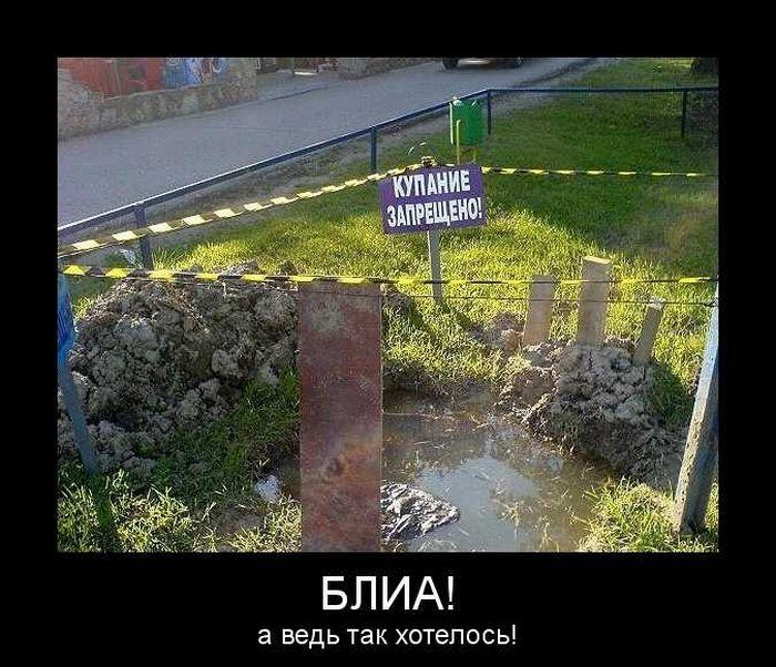 http://doseng.org/uploads/posts/2010-10/1285904090_doseng.org_demotivatory_57.jpg