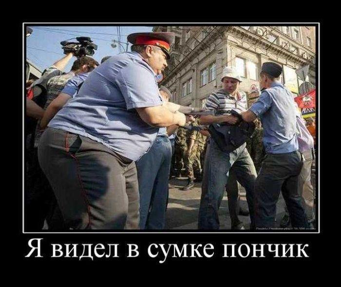 Смешные картинки - Страница 2 1285904091_doseng.org_0001