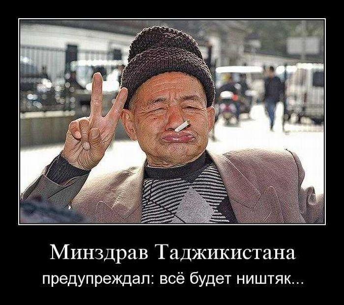 Изготовления открыток, таджикские картинки прикол