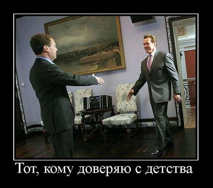 Смешные картинки - Страница 2 1287114125_doseng.org_0001