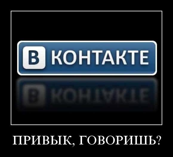 В Вконтакте заменили стену микроблогом (29 фото)