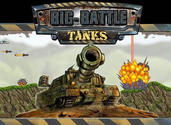 Flash игра - Боевые танки