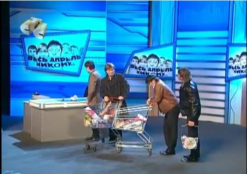 Уральские пельмени. Случай в магазине