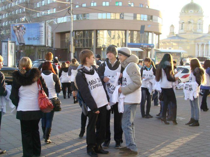 Молодежь устроила флэшмоб в поддержку Гармаша (11 фото)