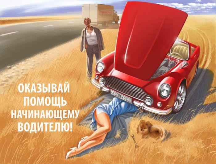 Сексуальные рисунки художника Барыкина (25 картинок)