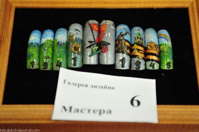 Чемпионат по дизайну ногтей