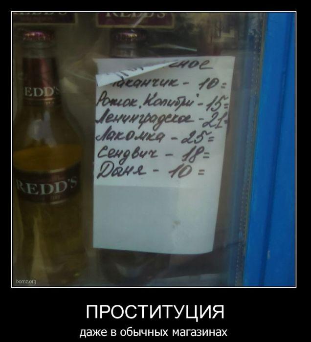 visyachiy-tolstiy-huy