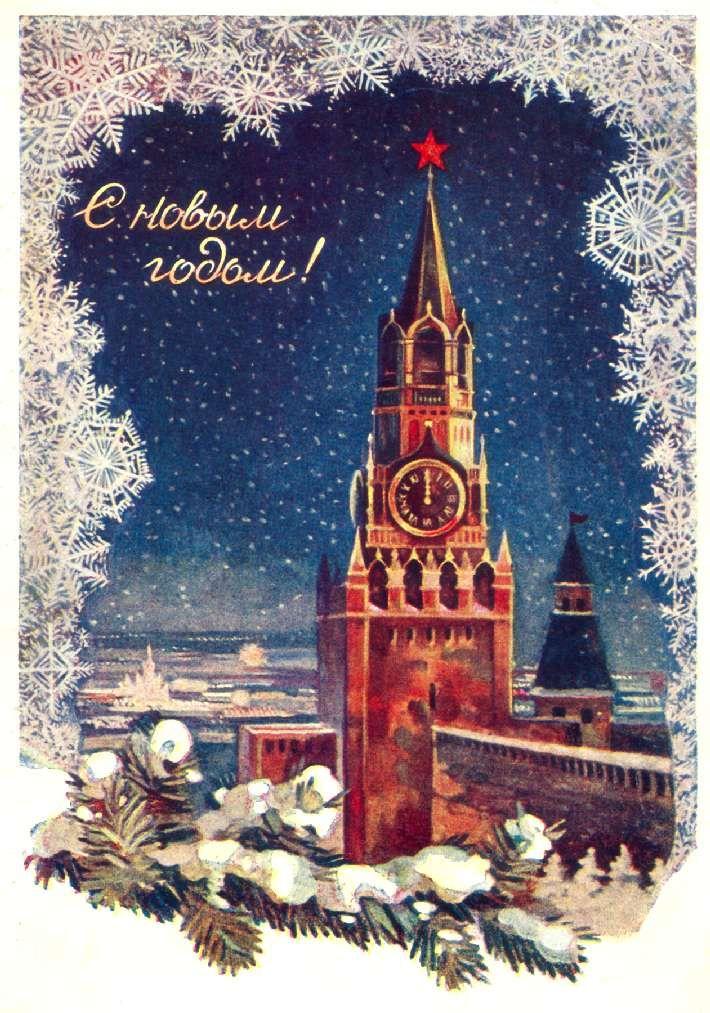 Новогодние открытки фото ссср