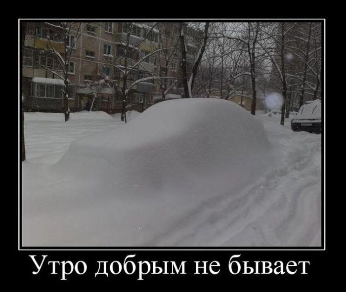 Смешные картинки - Страница 2 1293407008_doseng.org_demotivatori_11