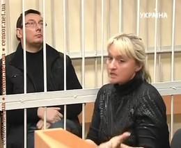 Жена арестованного бывшего министра МВД Украины Луценко