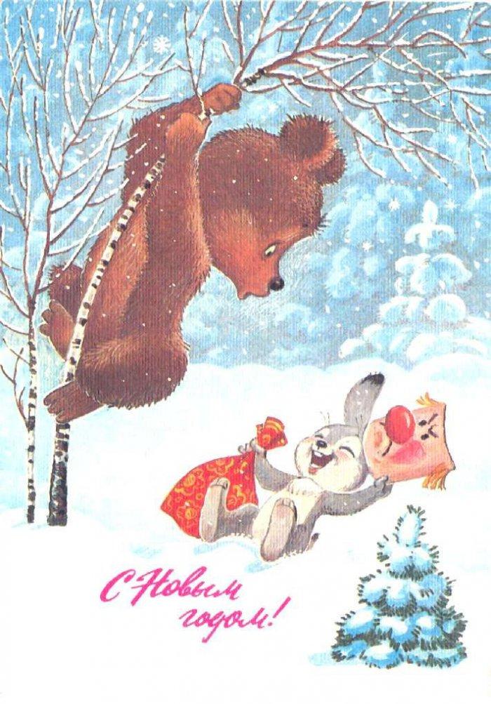 Старые советские новогодние открытки.