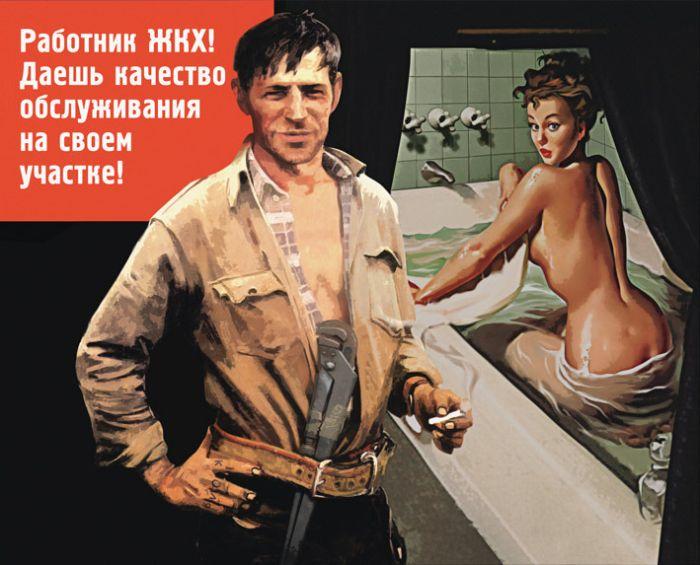 СССР глазами современного художника