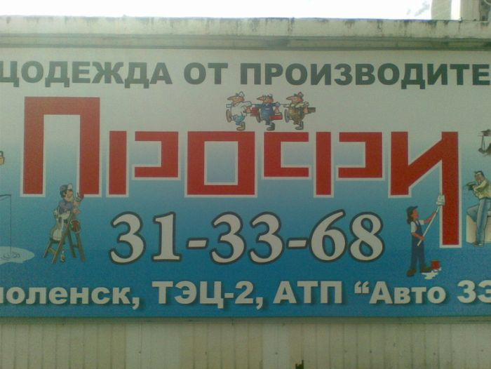 http://doseng.org/uploads/posts/2011-01/1295478130_podborka_93.jpg