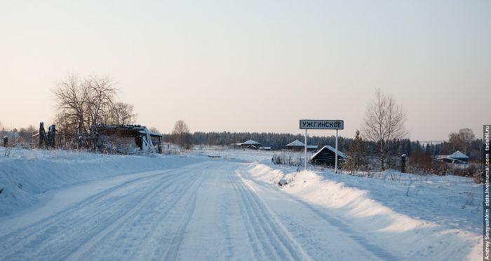 Деревня с одним жилым домом