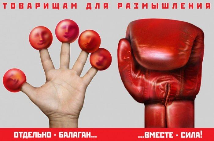 Подборка современных плакатов (20 фото)