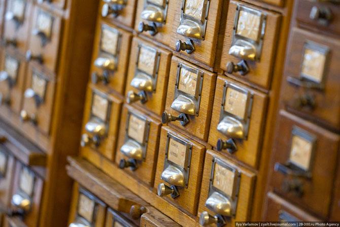 zyalt: Российская государственная библиотека