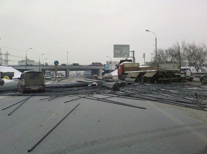 Пункт назначения: Москва