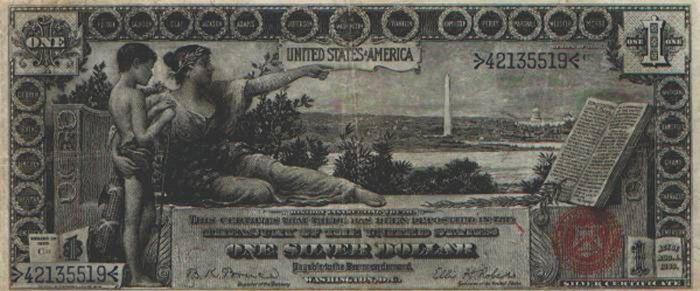 Старинные доллары