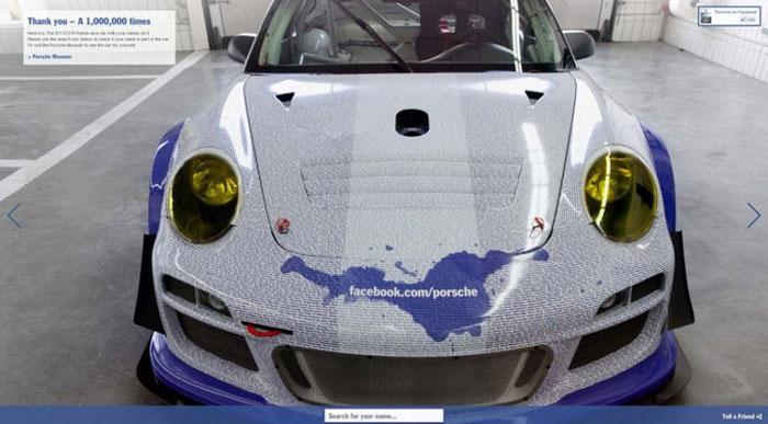 Porsche на Facebook