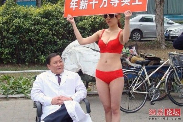 Психолог из Китая (6 фото)