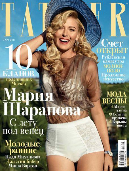 Мария Шарапова в журнале Tatler.