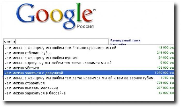 poiskovie-sistemi-dlya-porno-google
