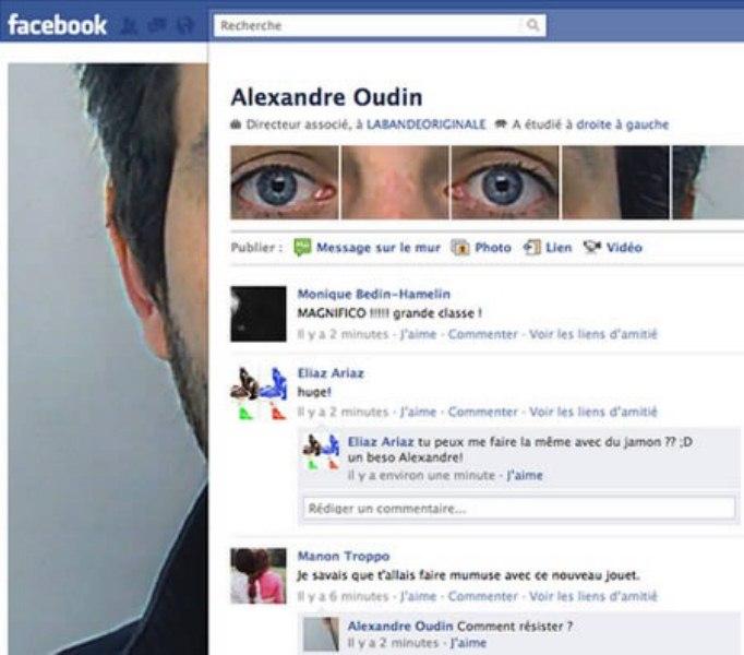 Banner perfil de facebook