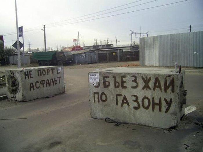 Подборка прикольных маразмов (57 фото)