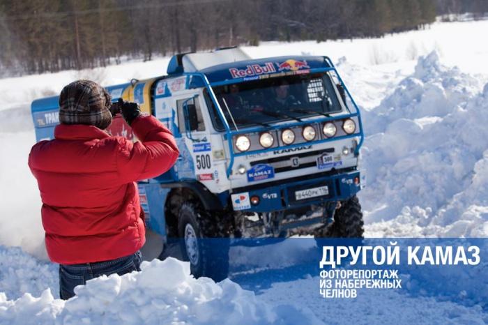 КАМАЗ-4326 последнего поколения
