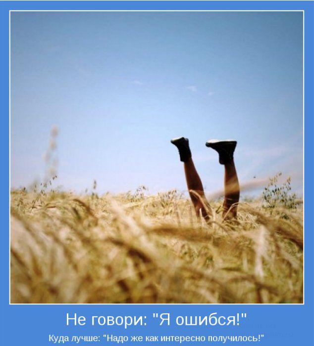 http://doseng.org/uploads/posts/2011-04/1302125909_4b002396e9aa.jpg