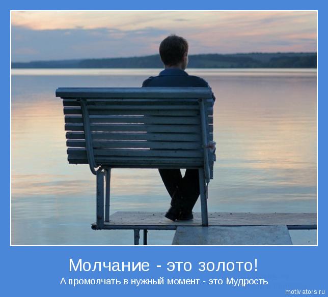 http://doseng.org/uploads/posts/2011-04/1303097976_1302788831_motivator-13637.jpg