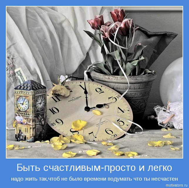 http://doseng.org/uploads/posts/2011-04/1303098087_1302788899_motivator-14919.jpg