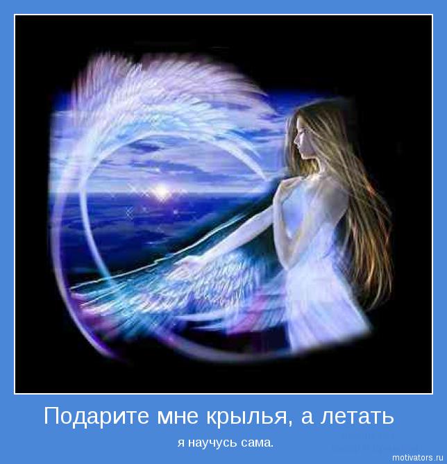 http://doseng.org/uploads/posts/2011-04/1303098116_1302789060_motivator-15064.jpg