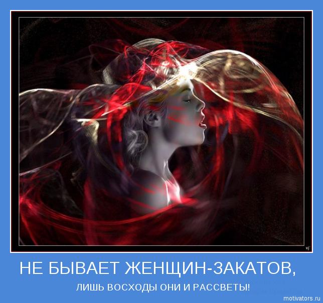 http://doseng.org/uploads/posts/2011-04/1303098130_1302789012_motivator-14959.jpg