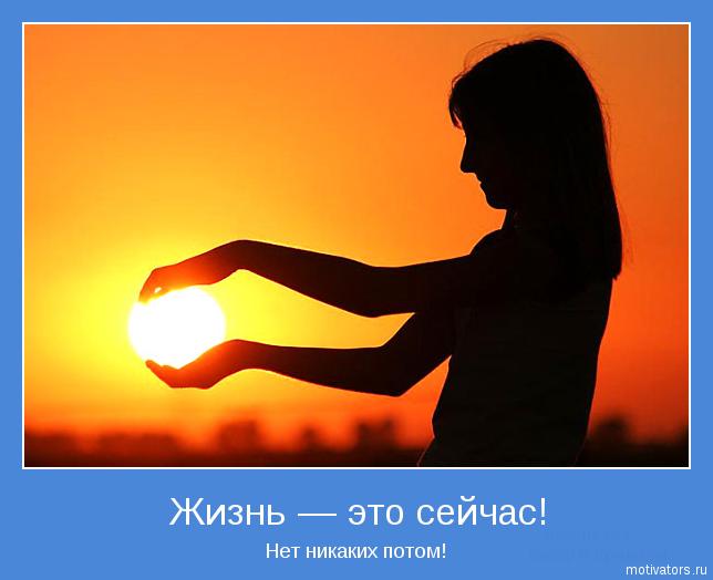 http://doseng.org/uploads/posts/2011-04/1303098167_1302789218_motivator-15239.jpg