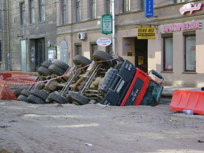 Авария в Санкт-Петербурге